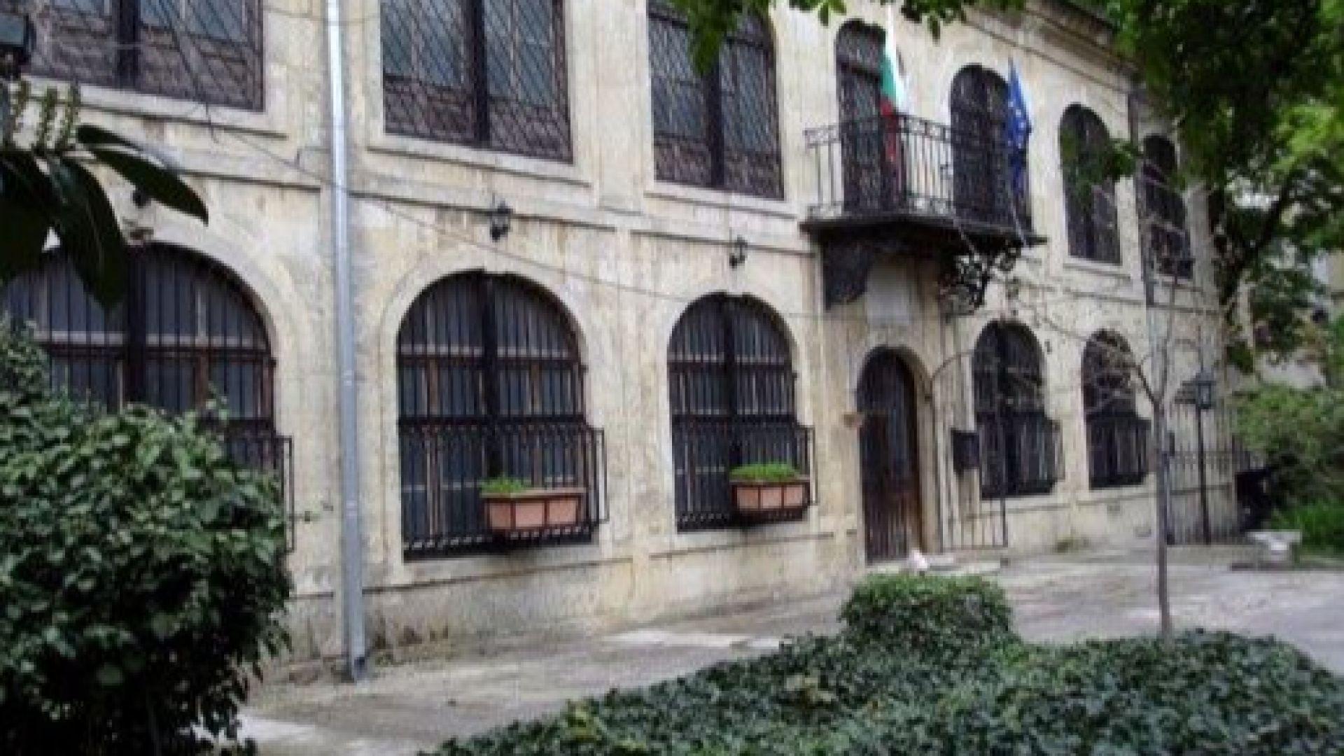 Училище за билки отваря врати на Еньовден във Варна