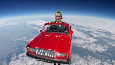 Изстреляха Дмитрий Рогозин в Космоса със стара Лада