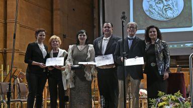 Наградените с тазгодишната награда на името на Гюзелев са четирима
