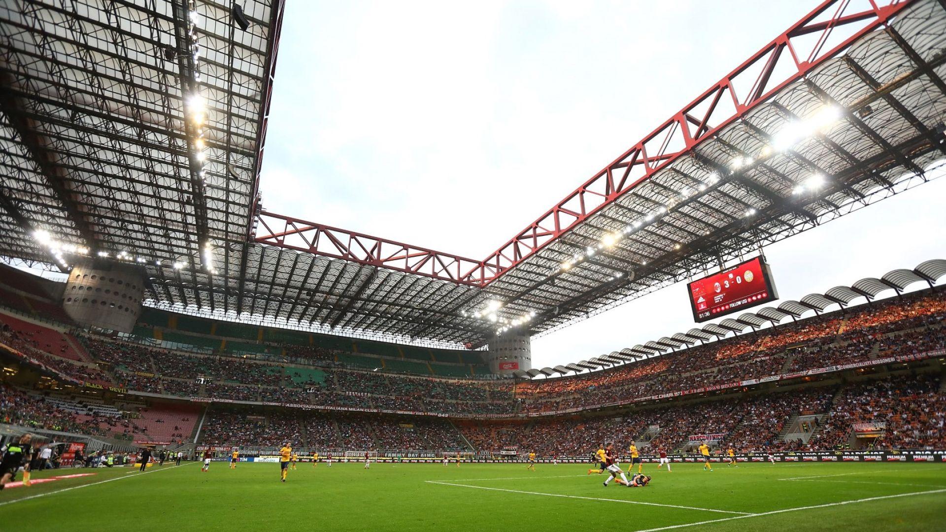 Близо век по-късно: Легендарен стадион отива в историята