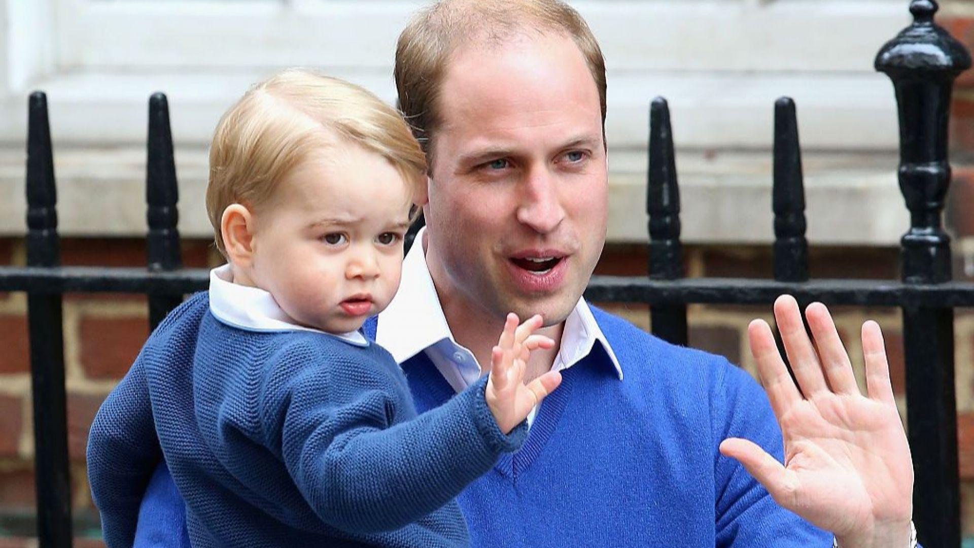 Учителката на принц Джордж се омъжва за приятел на принц Уилям