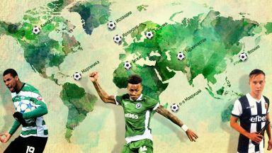 Географията на българския футбол - от Мартиника до Узбекистан