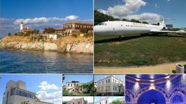 """""""Денят за Вас"""" в Бургас: 10 музея и туристически обекти работят с вход свободен"""