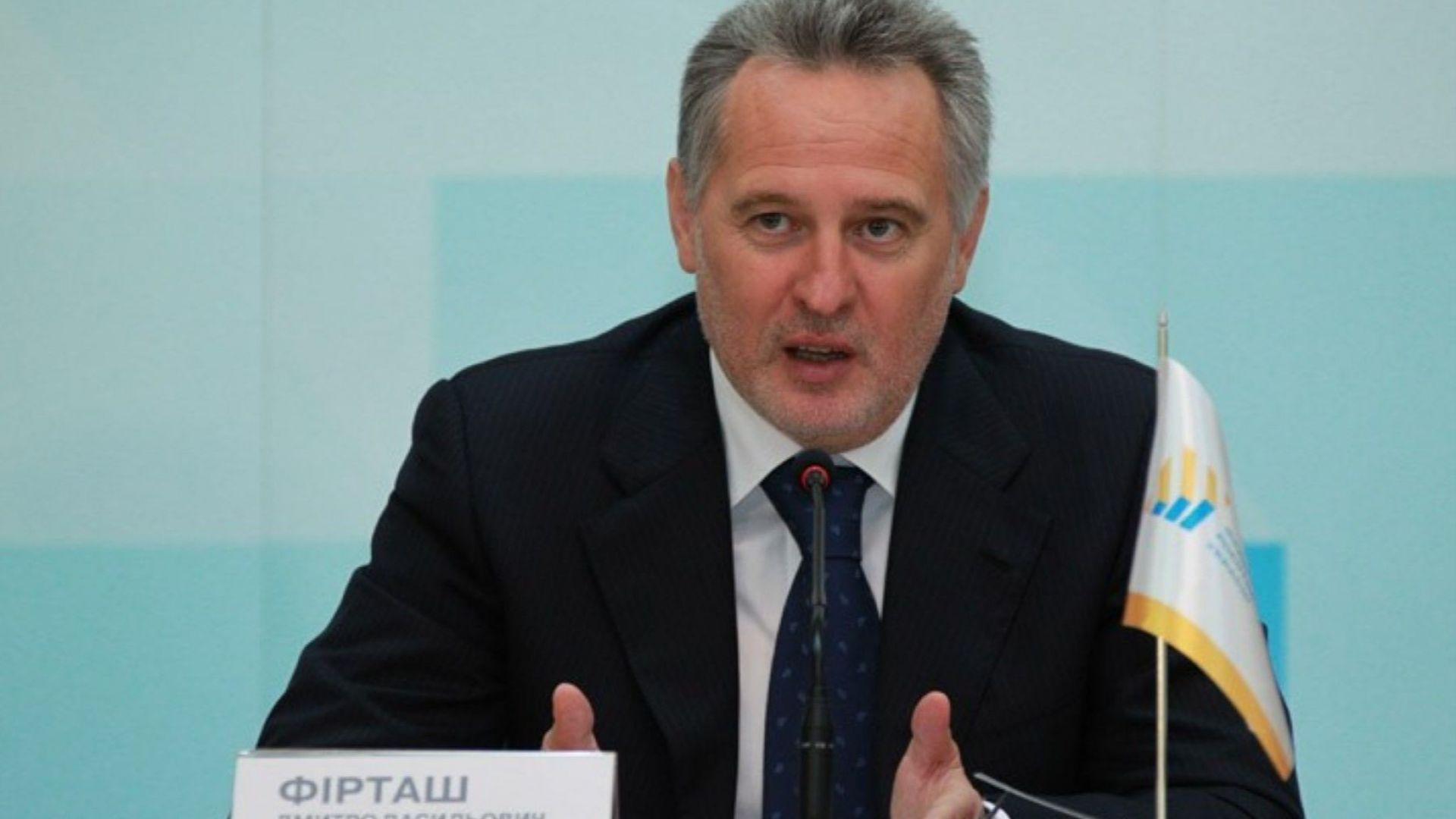 Върховният съд на Австрия подкрепи екстрадицията на украински олигарх в САЩ