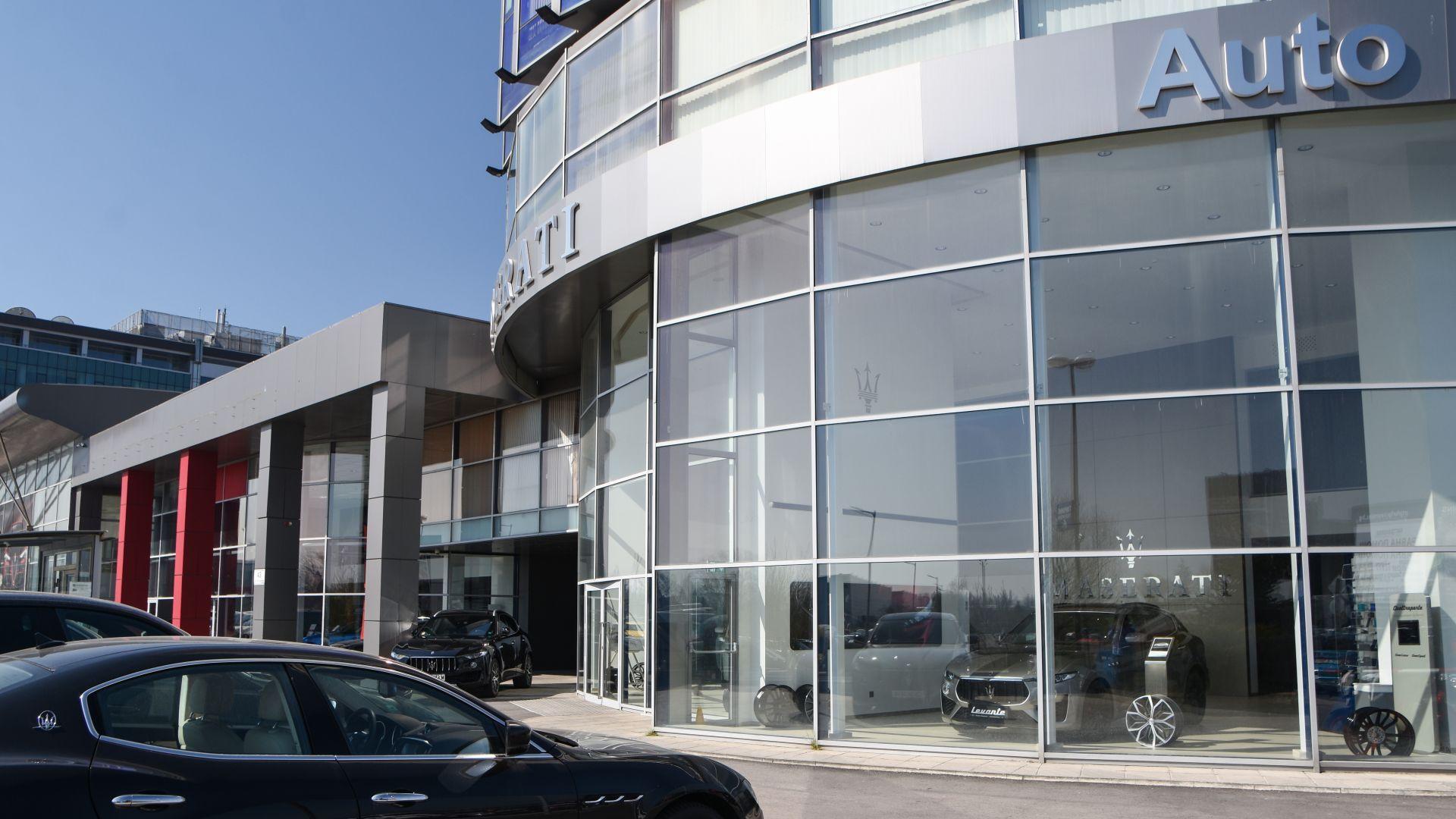 Автомобилния бизнес на Еврохолд