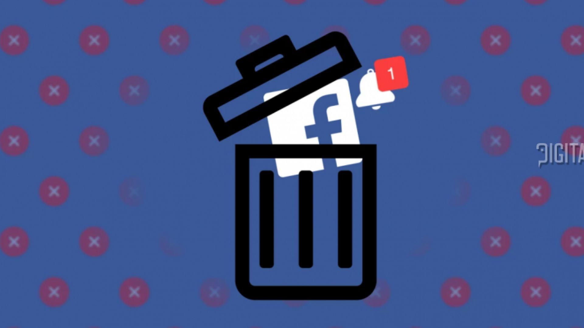Facebook спря десетки хиляди приложения заради риск за личните данни