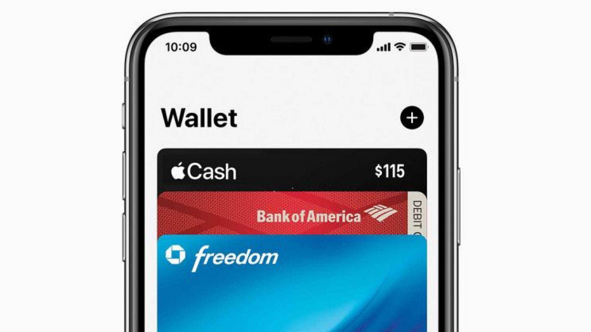 Пуснаха Apple Pay и в България