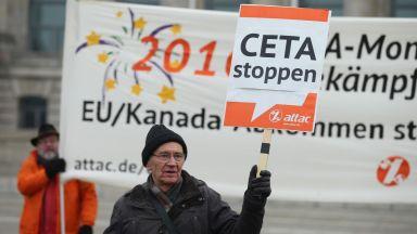 Кабинетът реши да подпише договора между ЕС и Канада