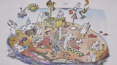 """Мъдрост, ирония и смях в """"Морски карикатури"""""""