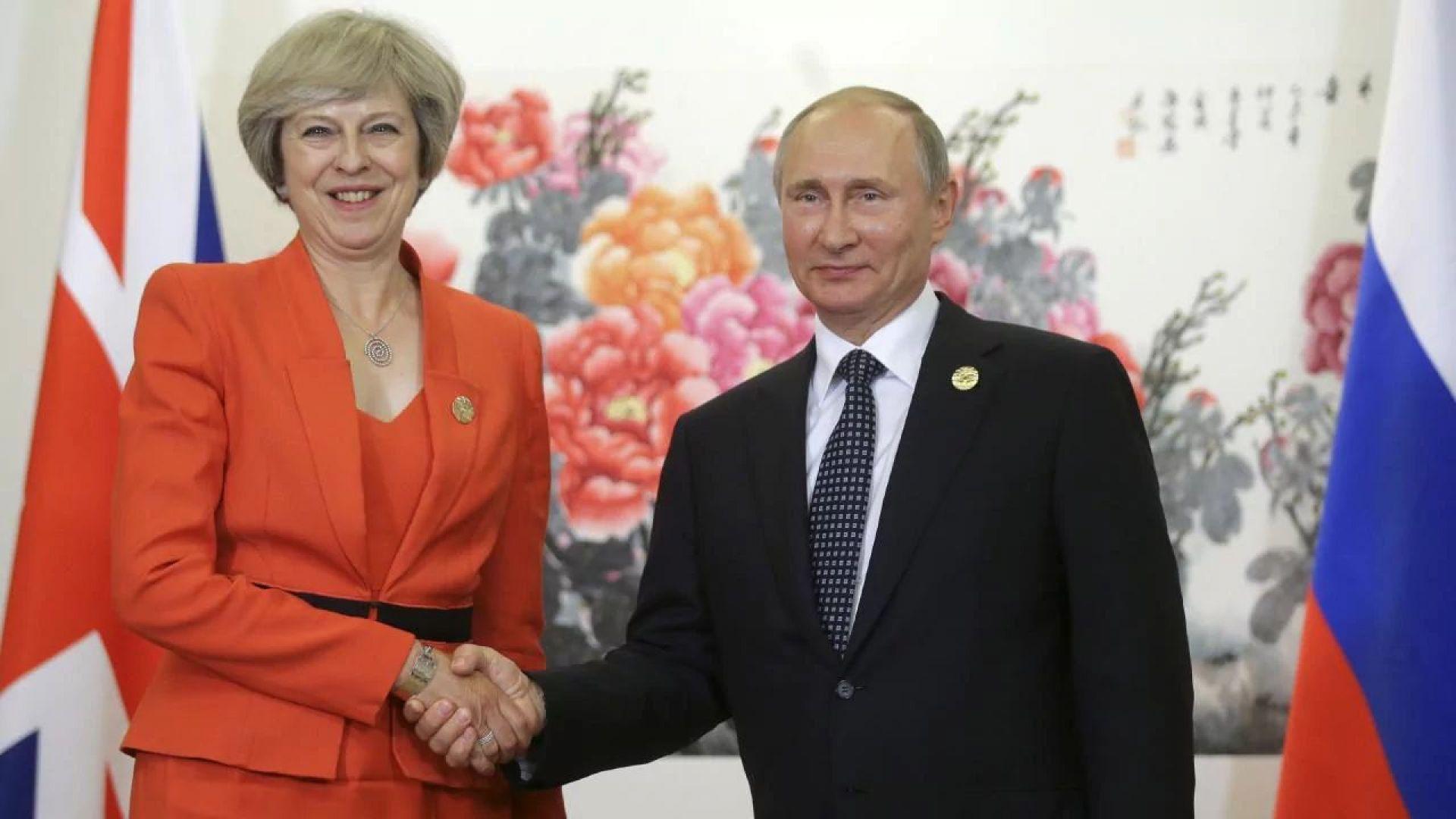 Руският президент Владимир Путин и британският премиер Тереза Мей ще