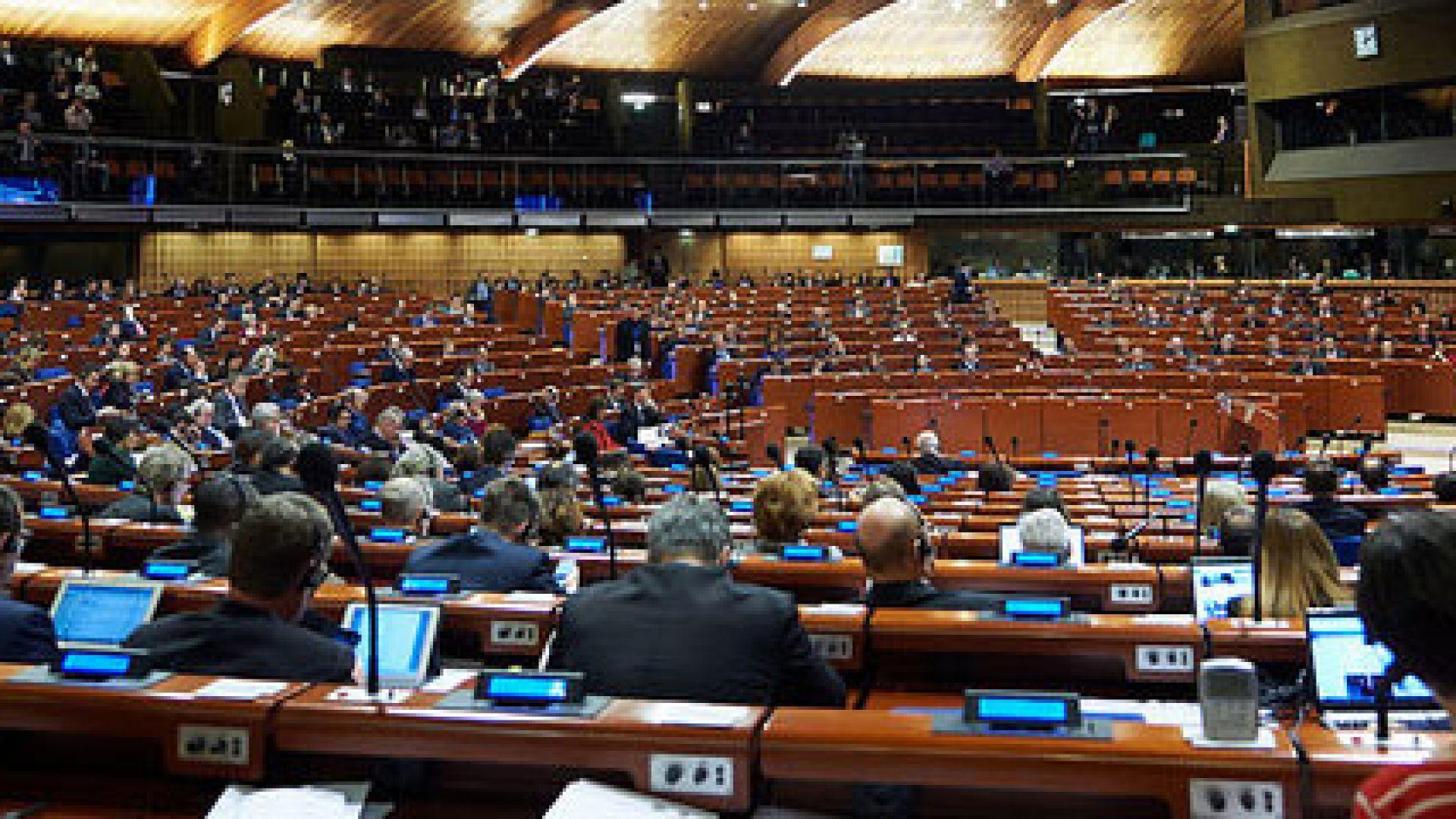 Участниците в сесията на Парламентарната асамблея на Съвета на Европа