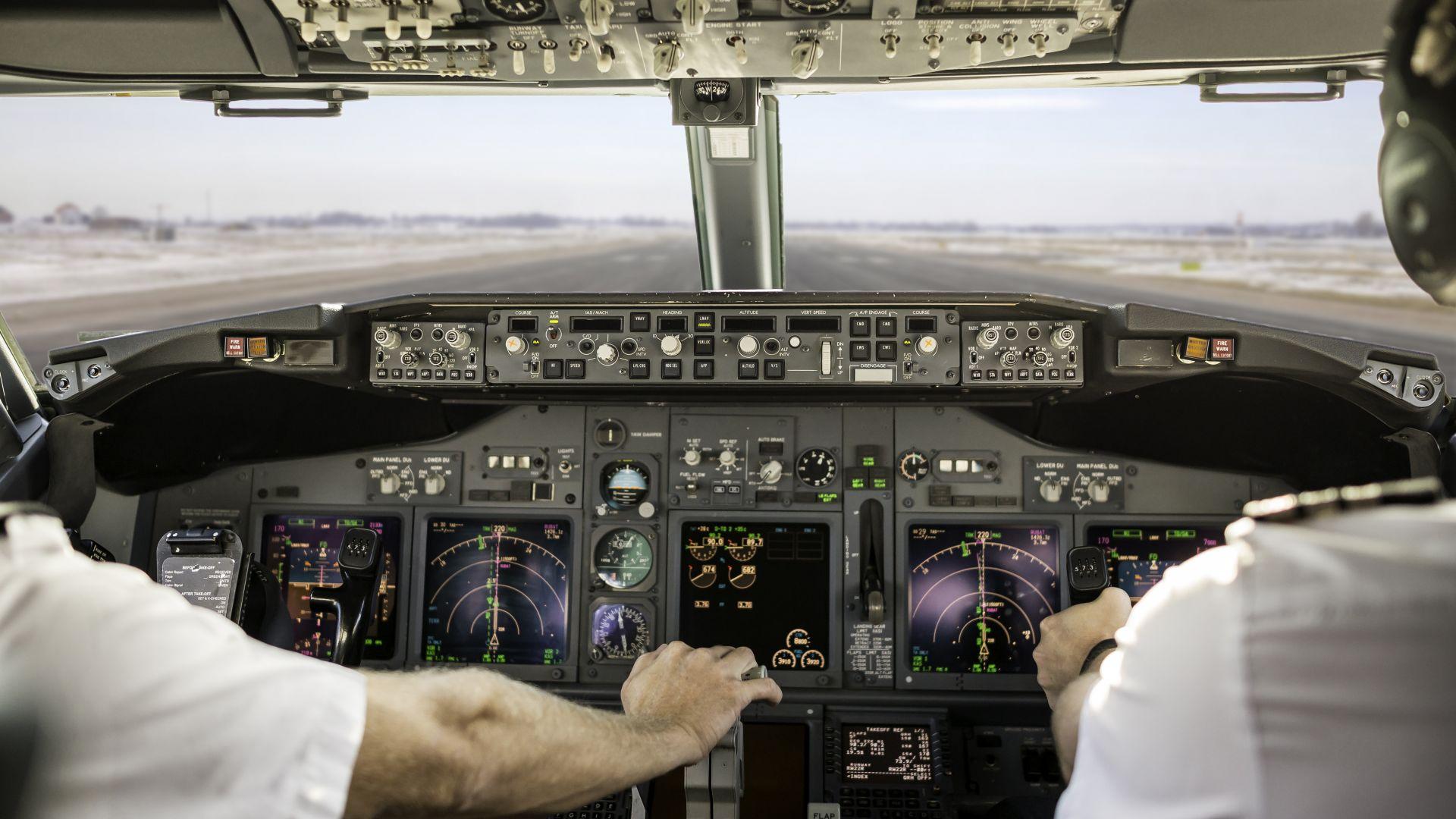 Съдът на ЕС: Авиокомпаниите носят отговорност, ако пътник пострада при полет