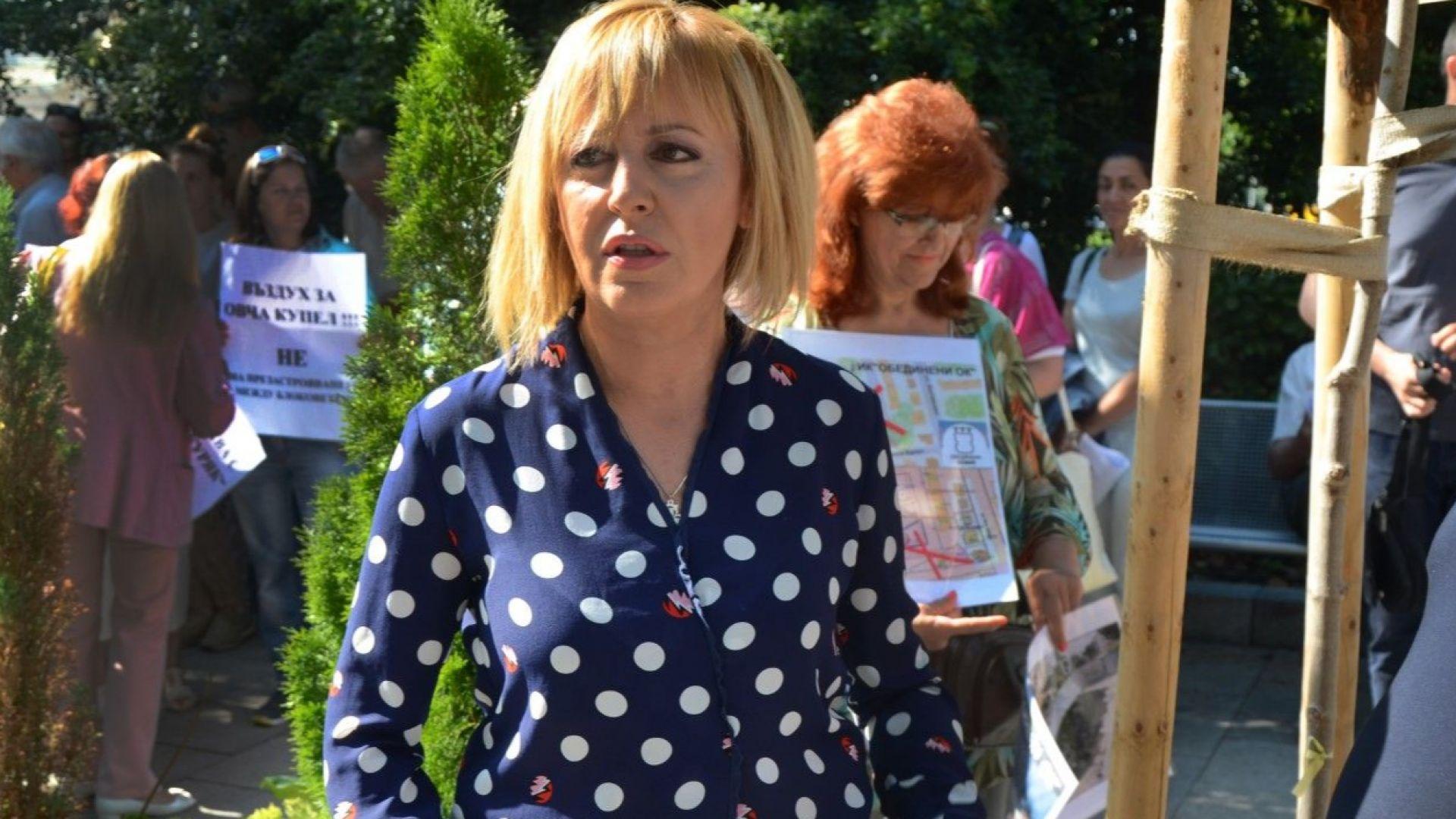 Омбудсманът Мая Манолова и днес отказа да каже дали ще