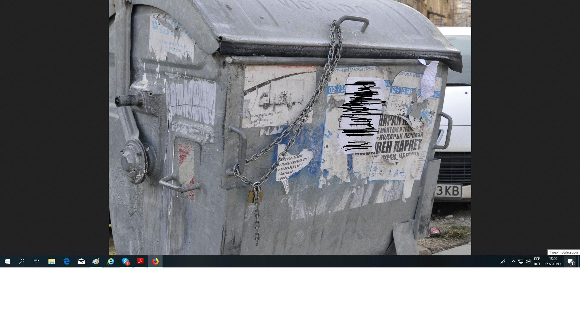 България с най-голям спад в ЕС на количество боклук на глава от населението