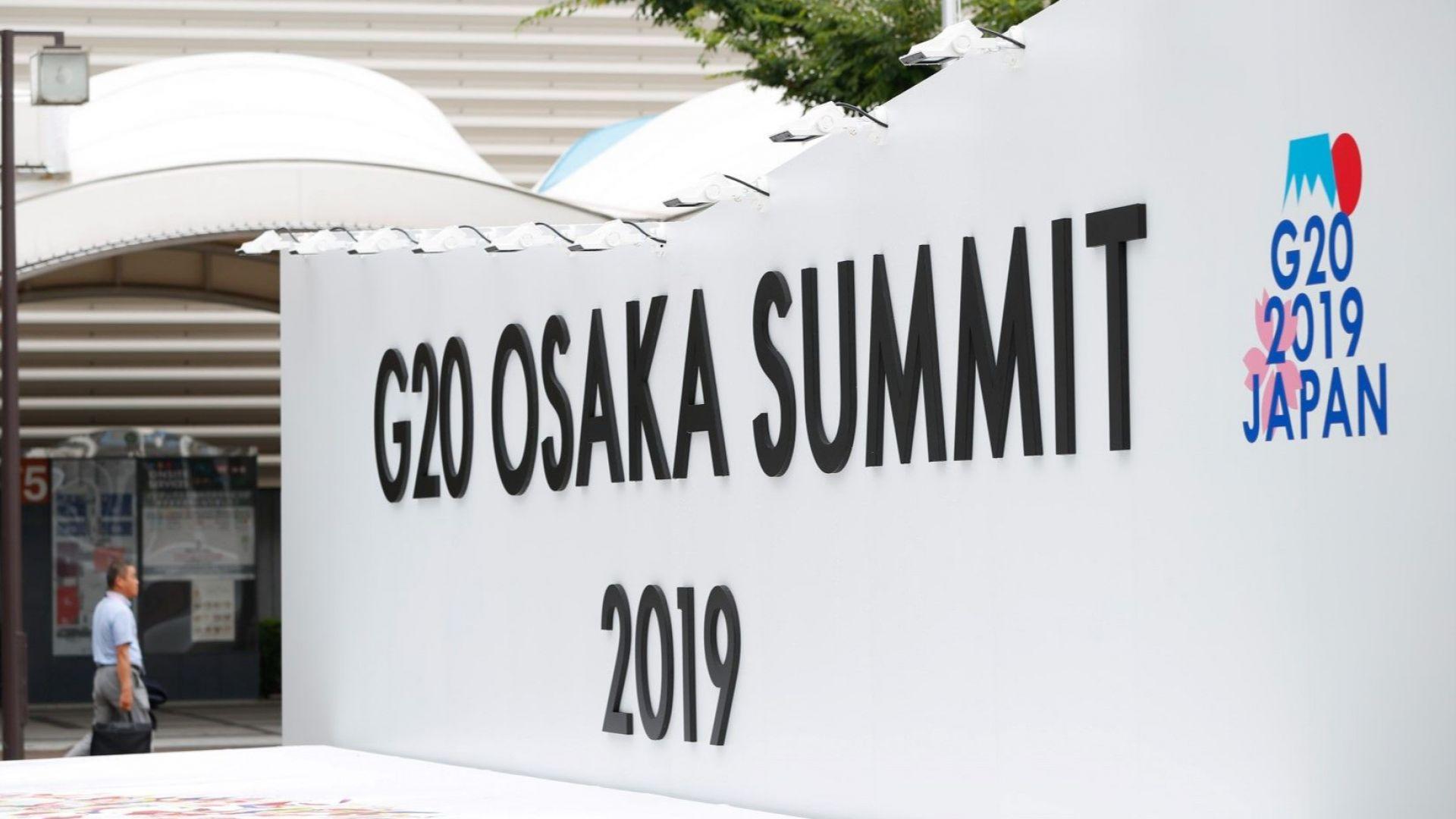 Срещата на върха на Г-20, която се открива утре в