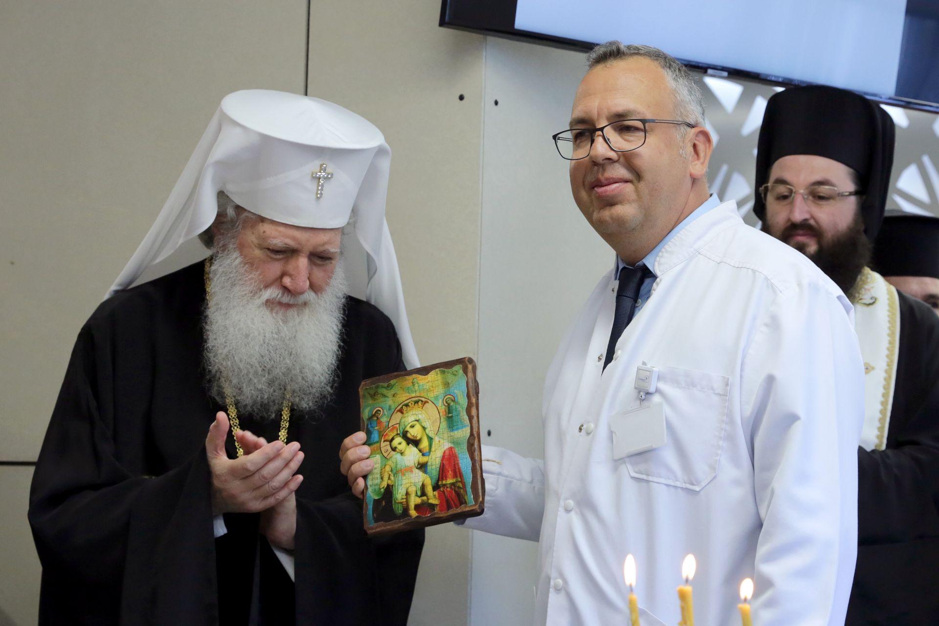 Патриарх Неофит и д-р Костов
