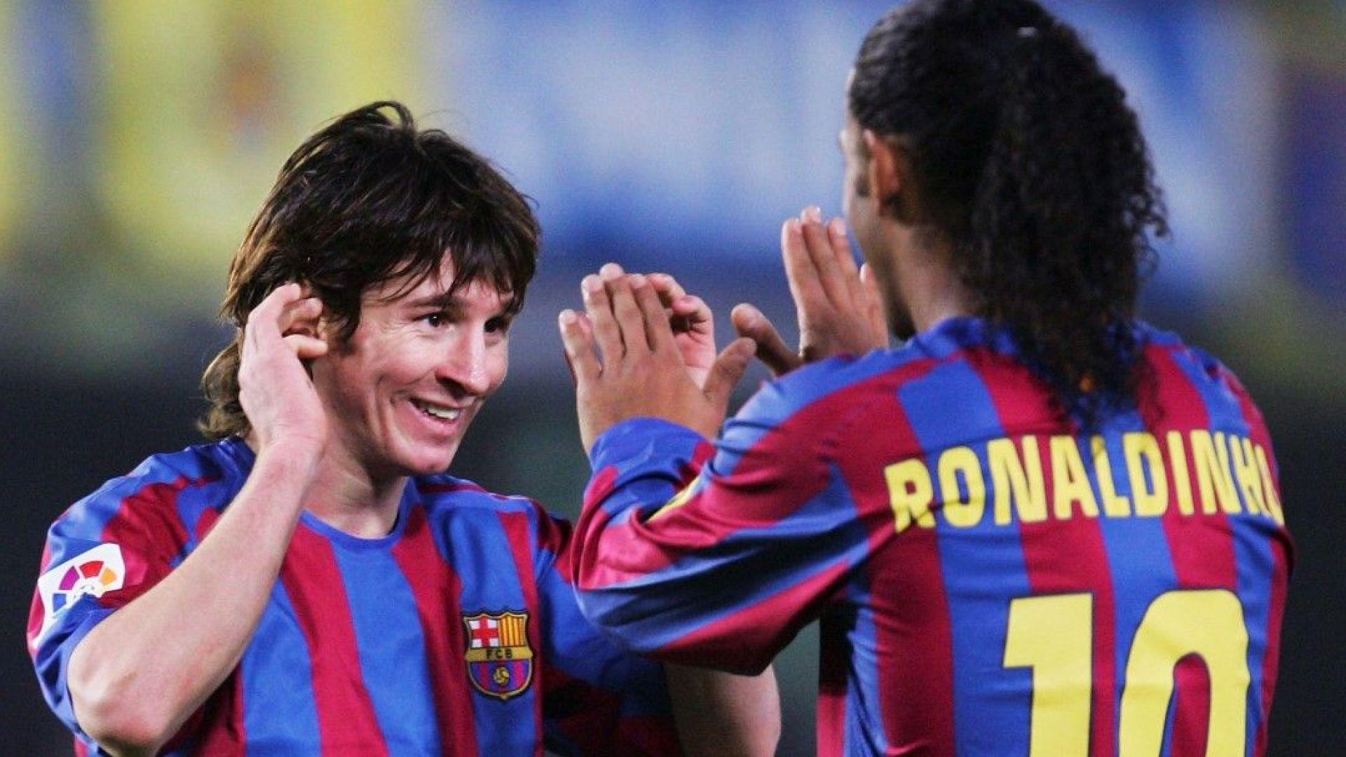 Интересно признание - продали Роналдиньо заради пиенето и Меси