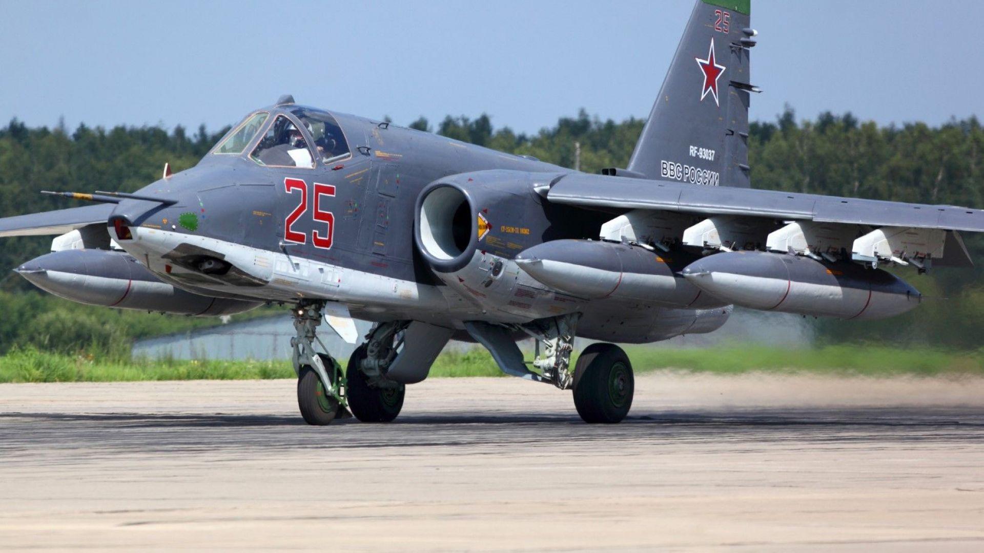 Оформя се скандал около ремонта на щурмовите Су-25