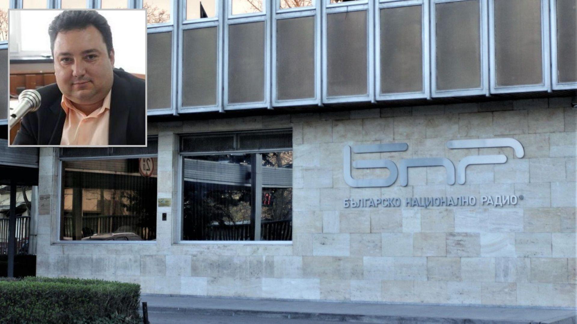 Служители в БНР подкрепиха генералния директор след поисканата от СЕМ оставка