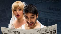 Три сватби откриха сезона във варненския Летен театър