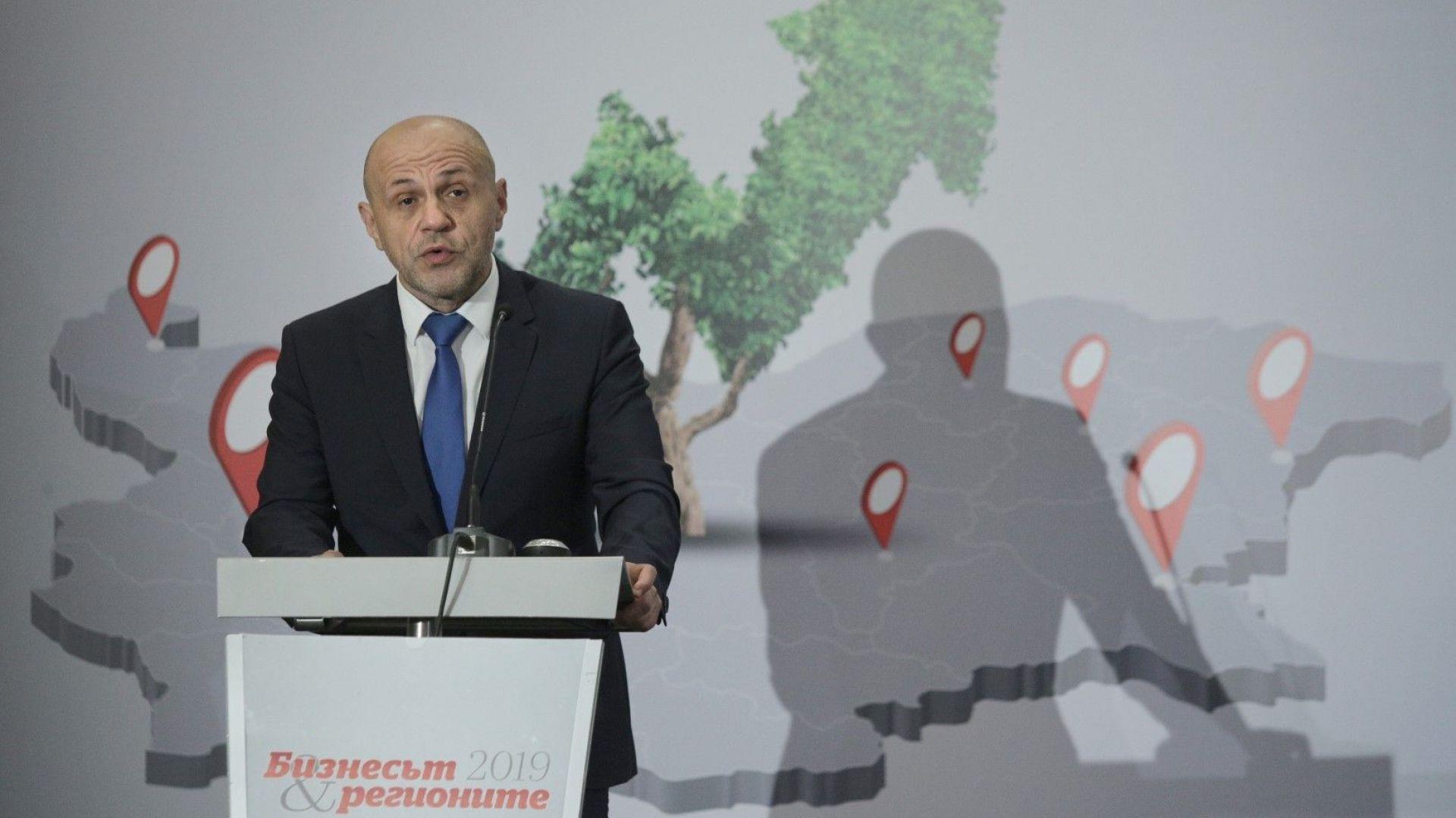 Томислав Дончев предупреди: Изоставаме с провеждането на регионална политика