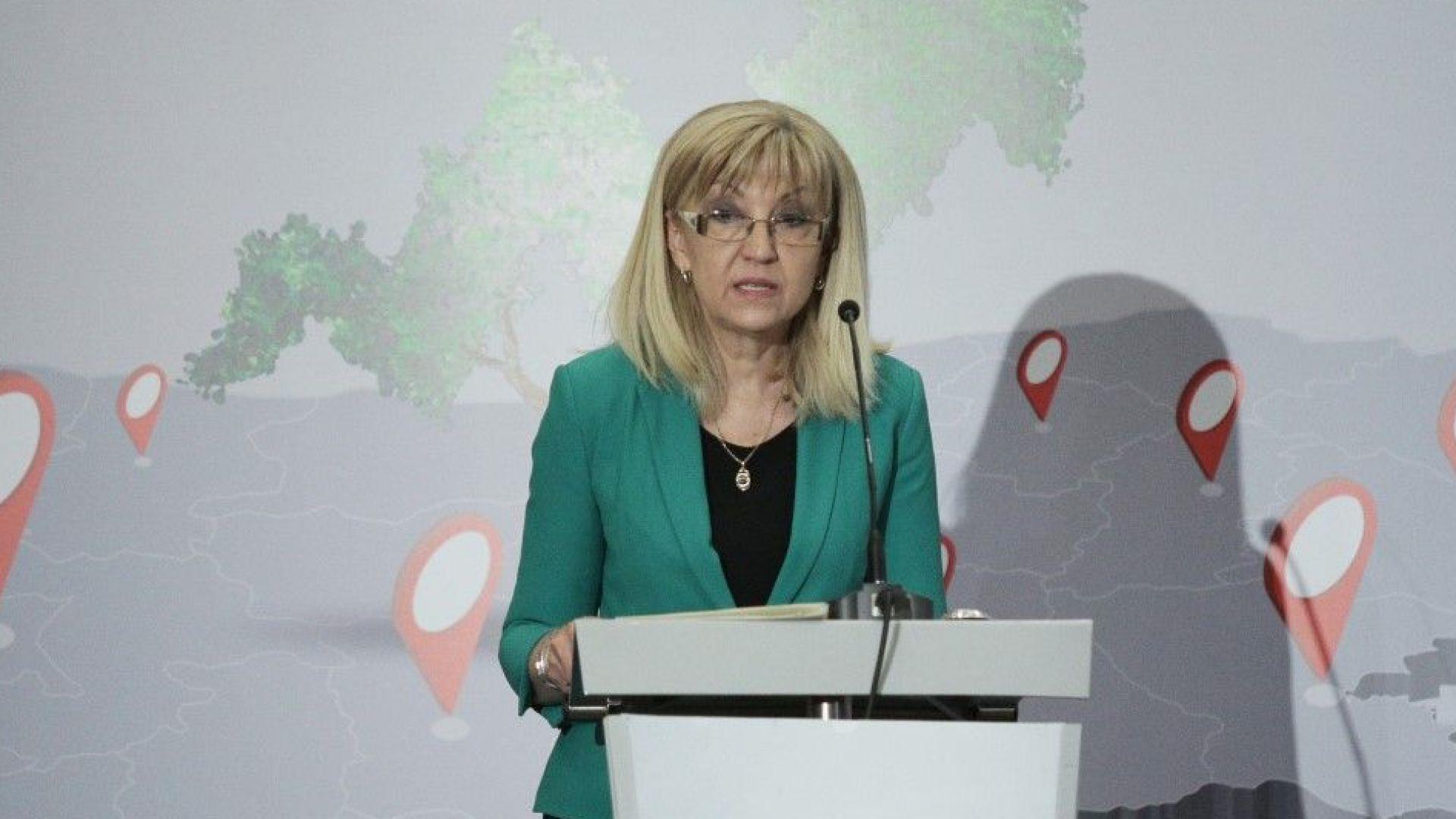 Министър Аврамова с важна новина за водата в Перник