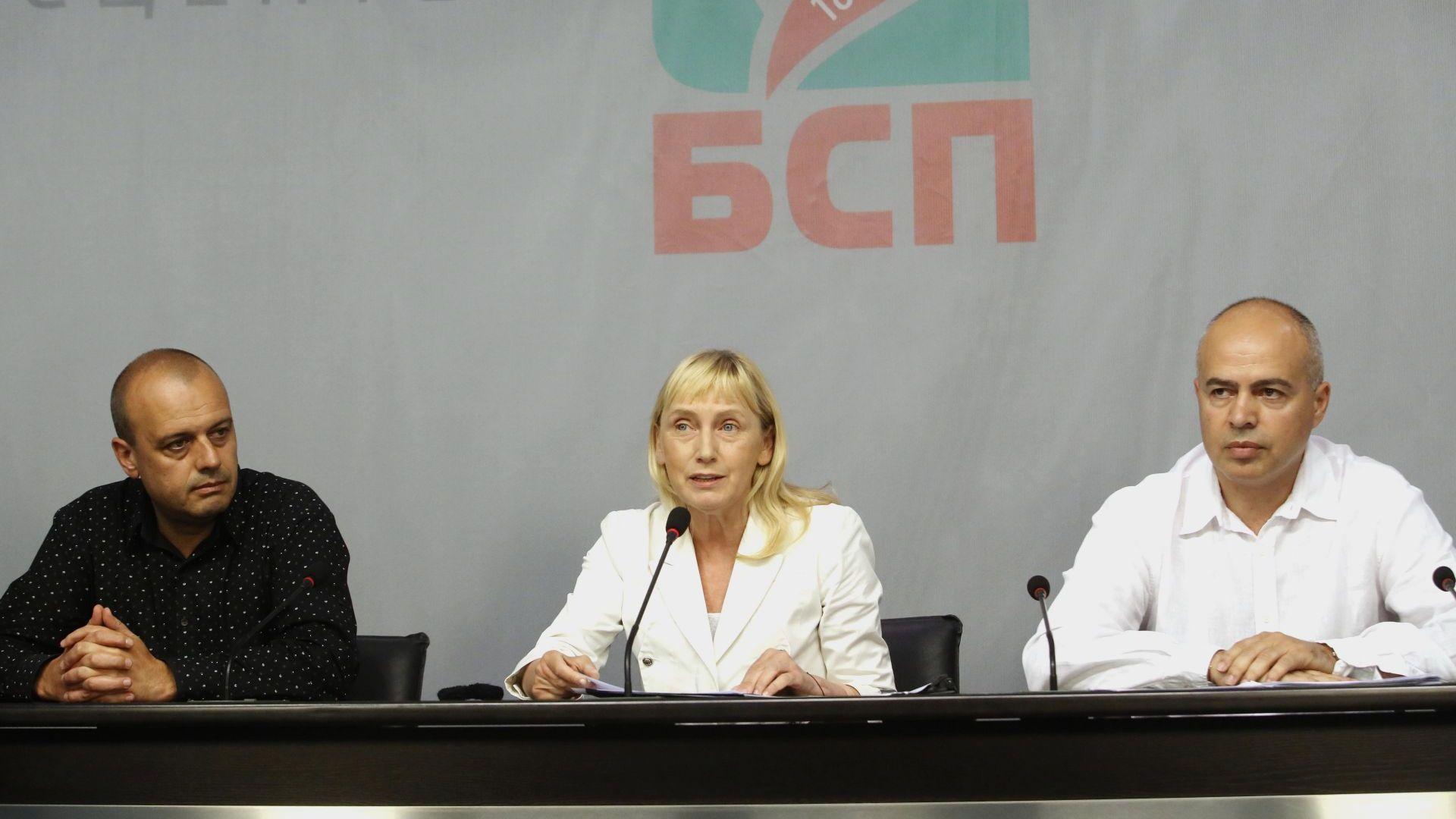 """БСП ще сезира Брюксел заради Агенция """"Пътна инфраструктура"""""""