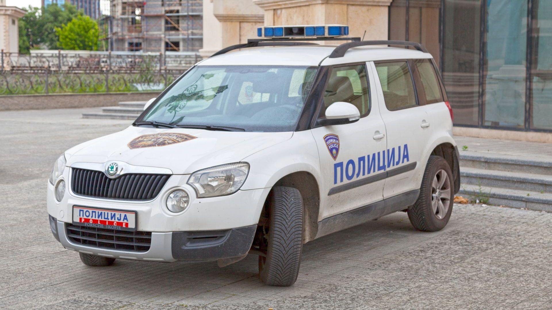 Три деца загинаха при експлозия в Северна Македония