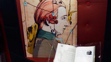 Парижани призовани да съберат близо 6 млн. евро за ръкопис на маркиз дьо Сад