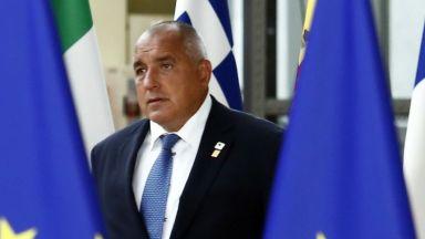 Борисов след среща с Тимерманс обяви, че има компромис социалистът да оглави ЕК