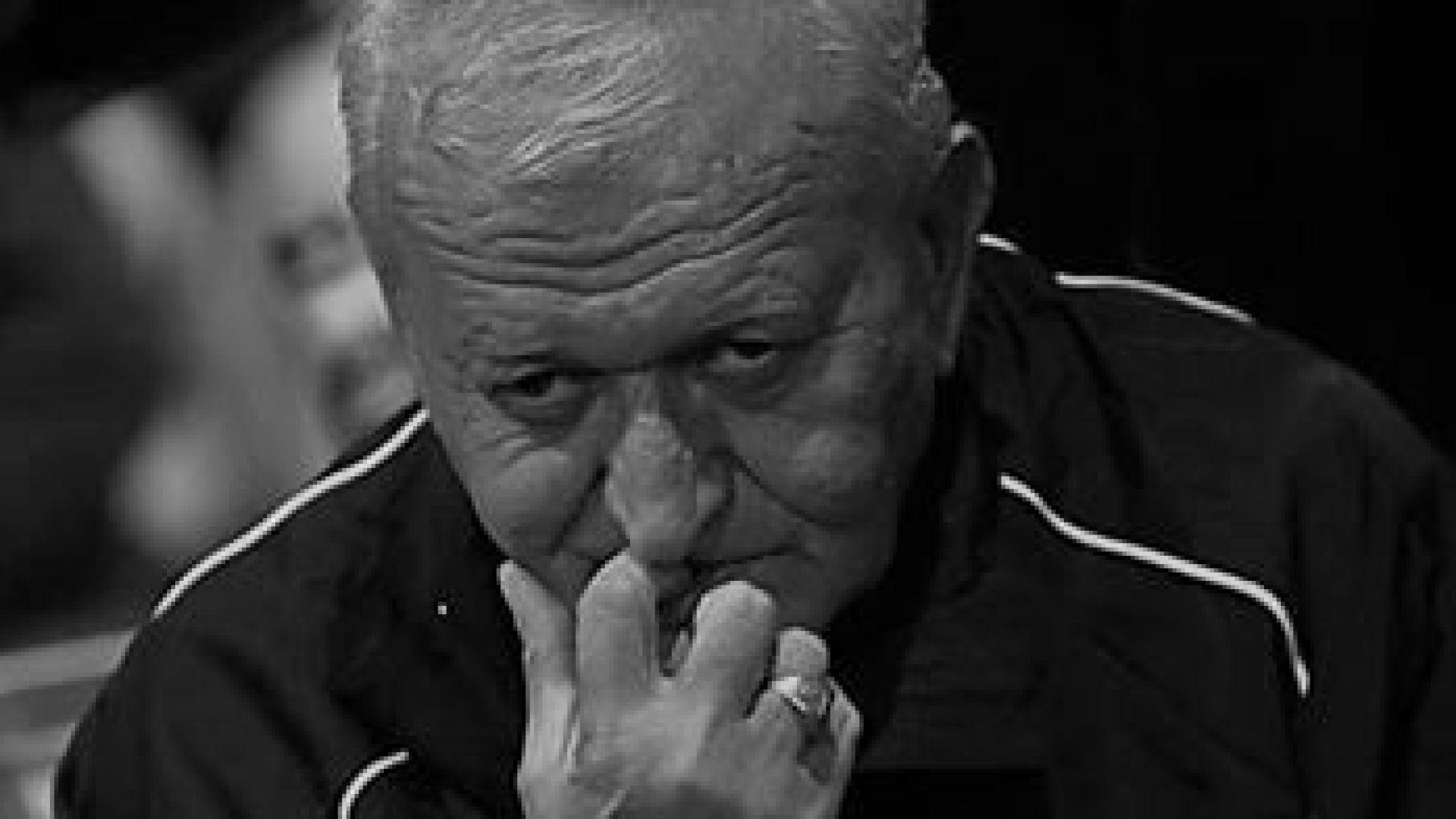Бивш национал и треньор на България почина