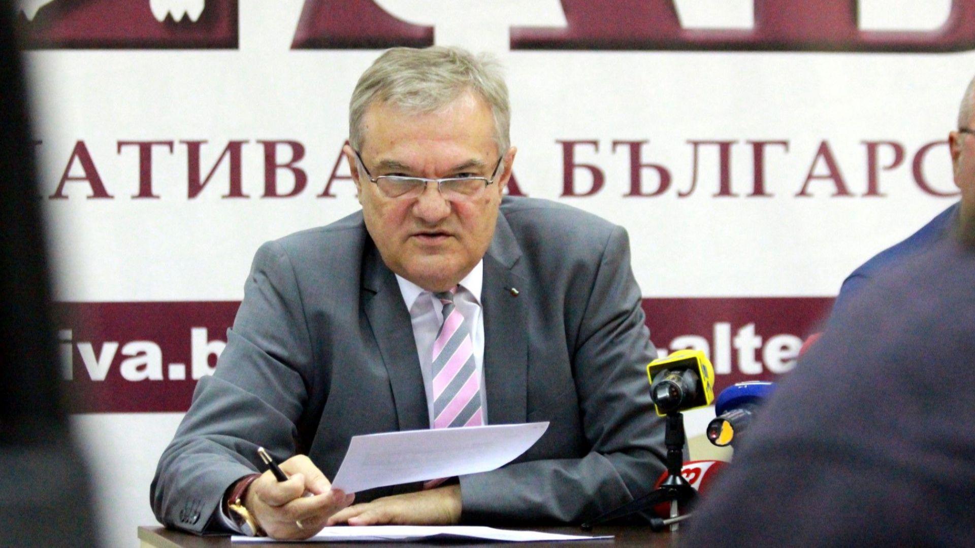 АБВ предлага за обсъждане три варианта за намаляване на партийните субсидии