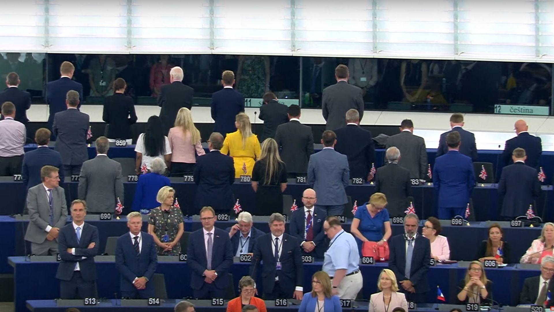 Британски и полски евродепутати обърнаха гръб на химна на Европа (снимки и видео)