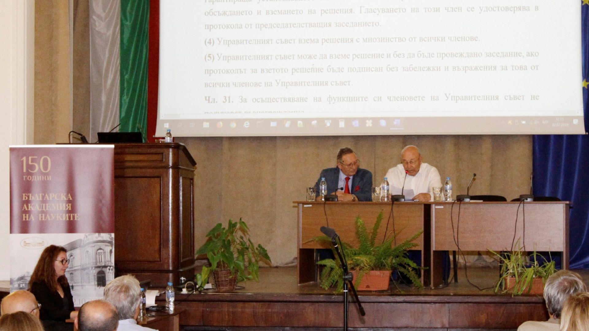 Учреден е Национален инициативен комитет за възстановяване на Голямата базилика в Плиска