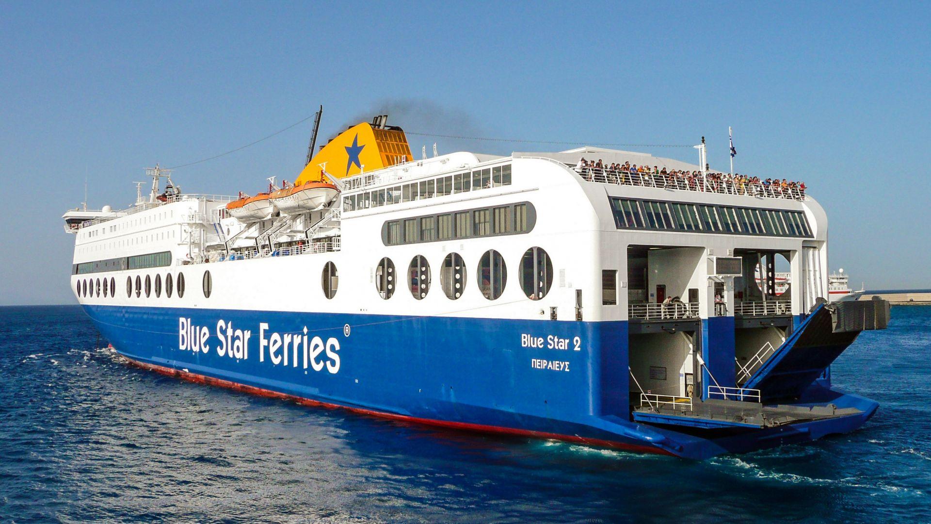 Нови правила за пътуване с ферибот в Гърция