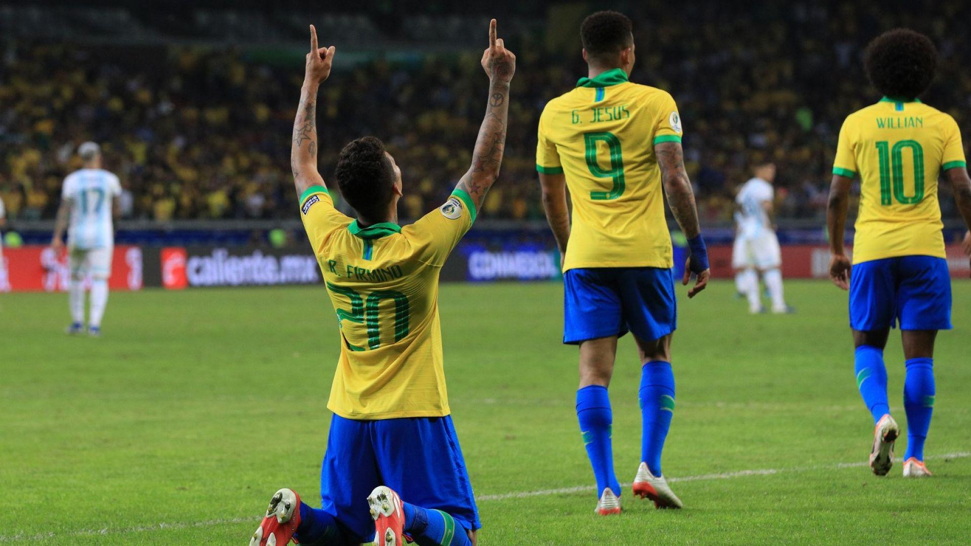 В Бразилия стадионите се превръщат в медицински центрове