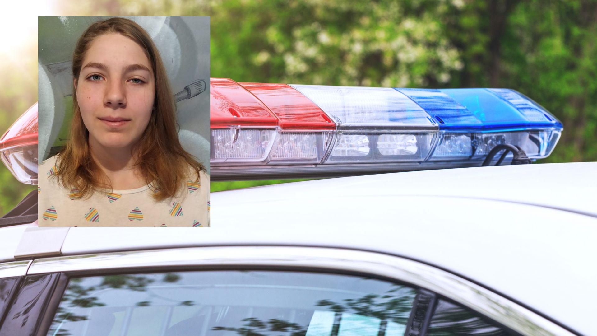 Намериха 15-годишно момиче, изчезнало безследно край София