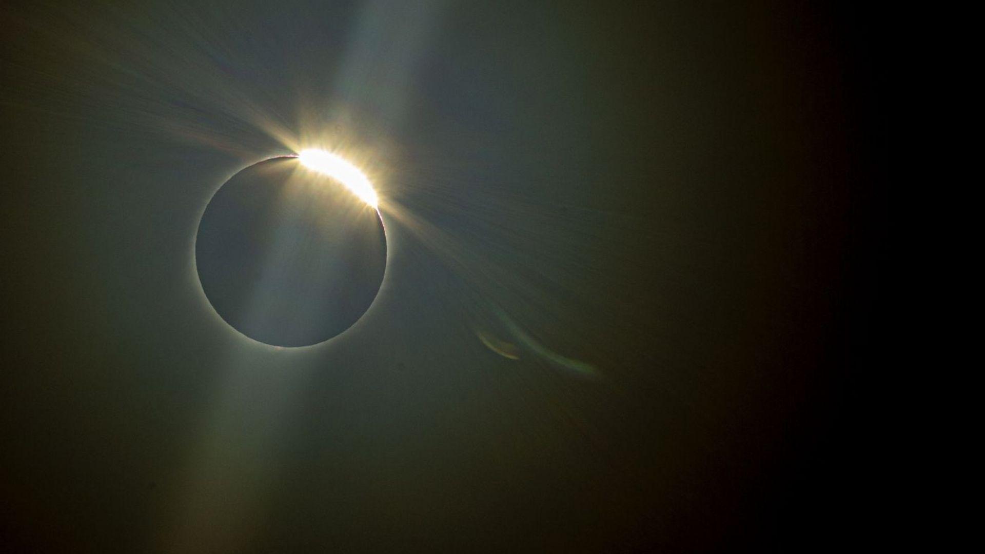Пълно слънчево затъмнение наблюдаваха над Чили и Аржентина (снимки)