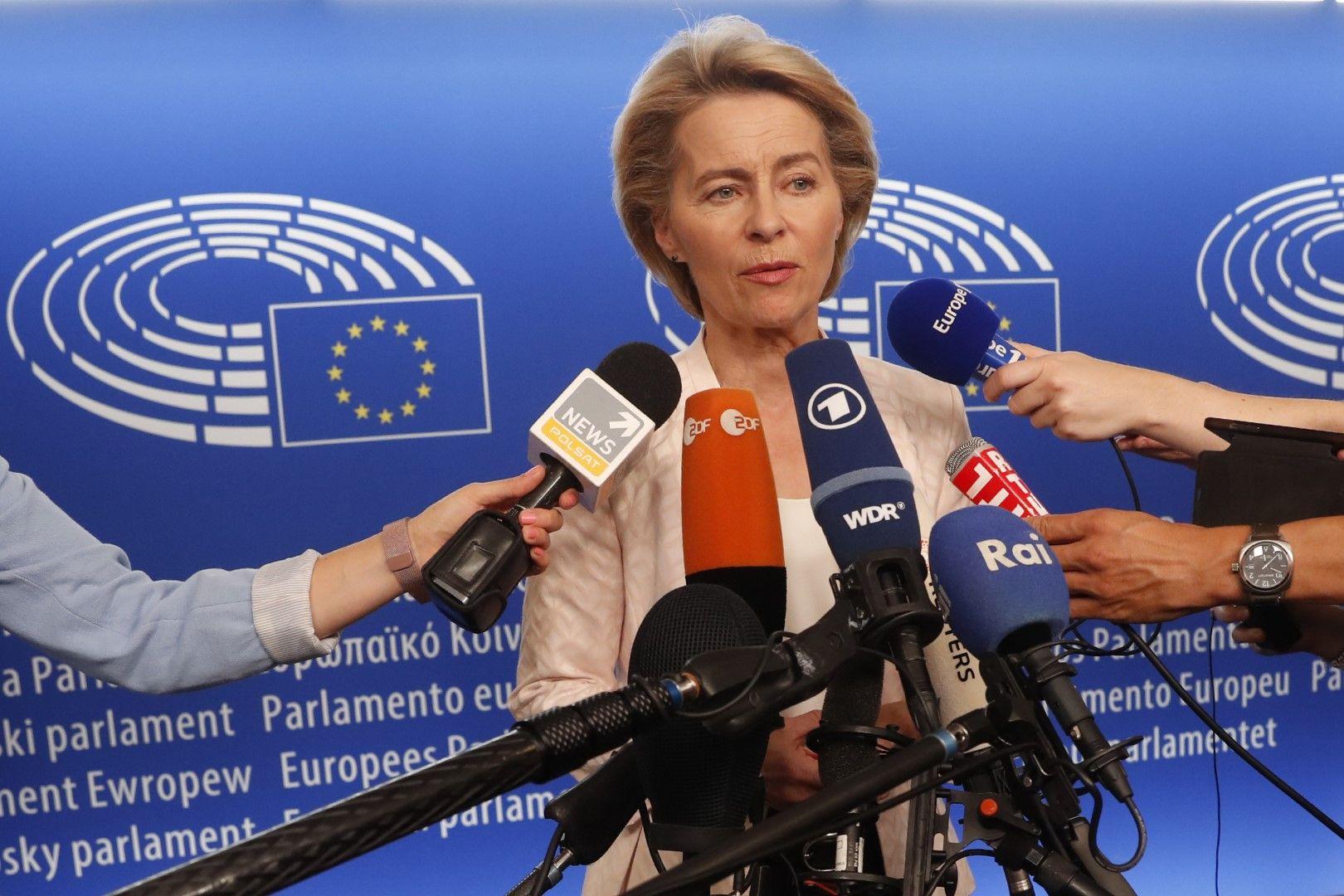 Урсула фон дер Лайен изрази надежда, че ЕП ще я утвърди на постат