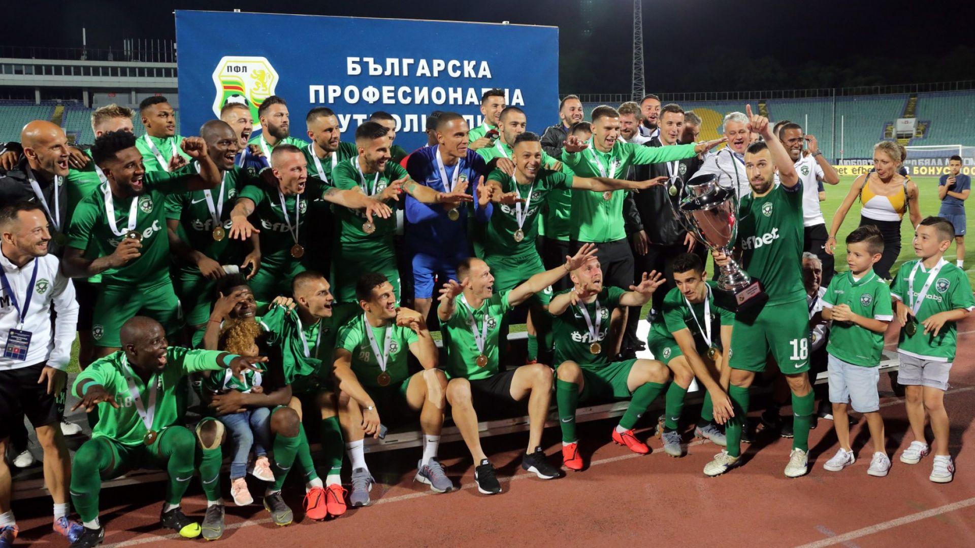 Сезонът в родния футбол започна с шоу и трофей за Лудогорец