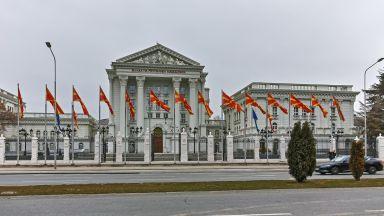 Правителството на Северна Македония намалява използването на служебни коли заради мръсния въздух