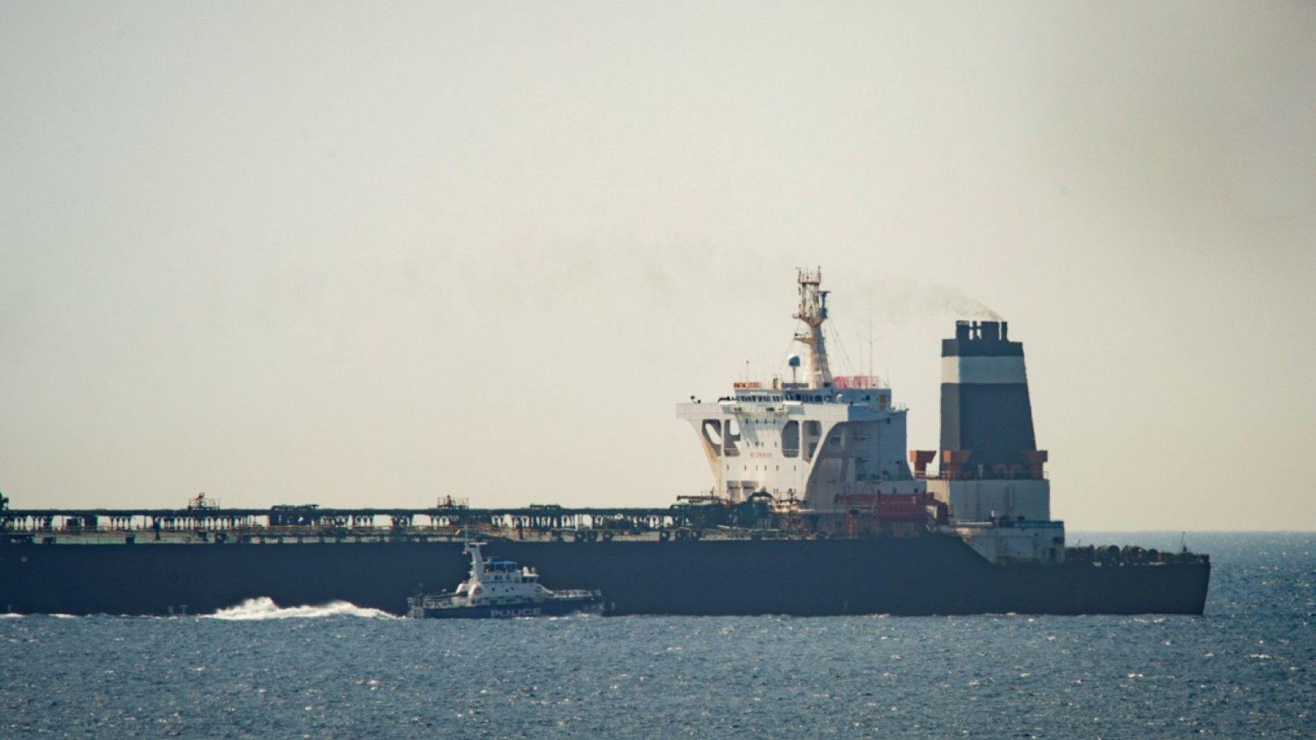 Танкер, за който се подозира, че доставя петрол за Сирия, беше задържан в Гибралтар