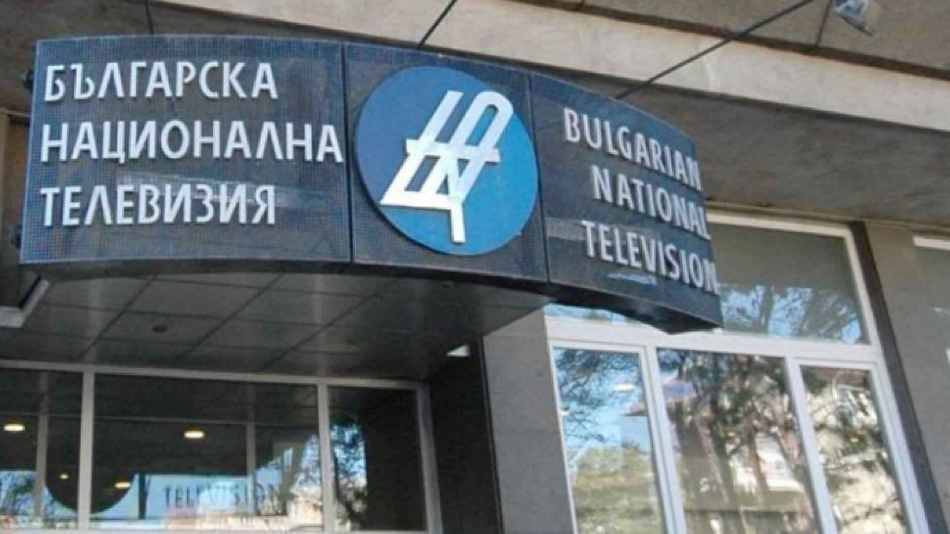 БНТ реши официално: Сидеров няма да бъде допускан, докато не се извини писмено