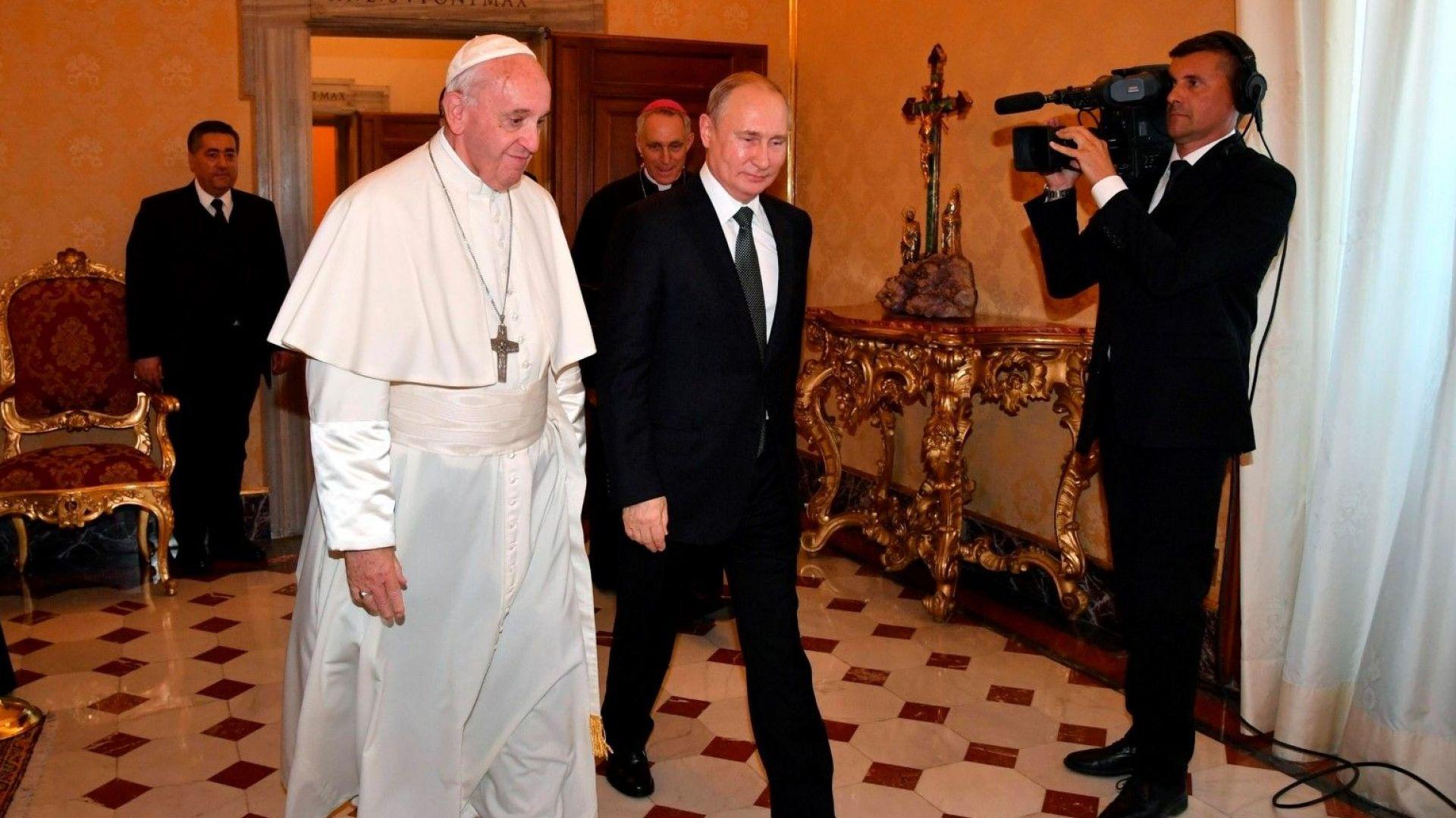 Путин закъсня с 50 минути за срещата с папата