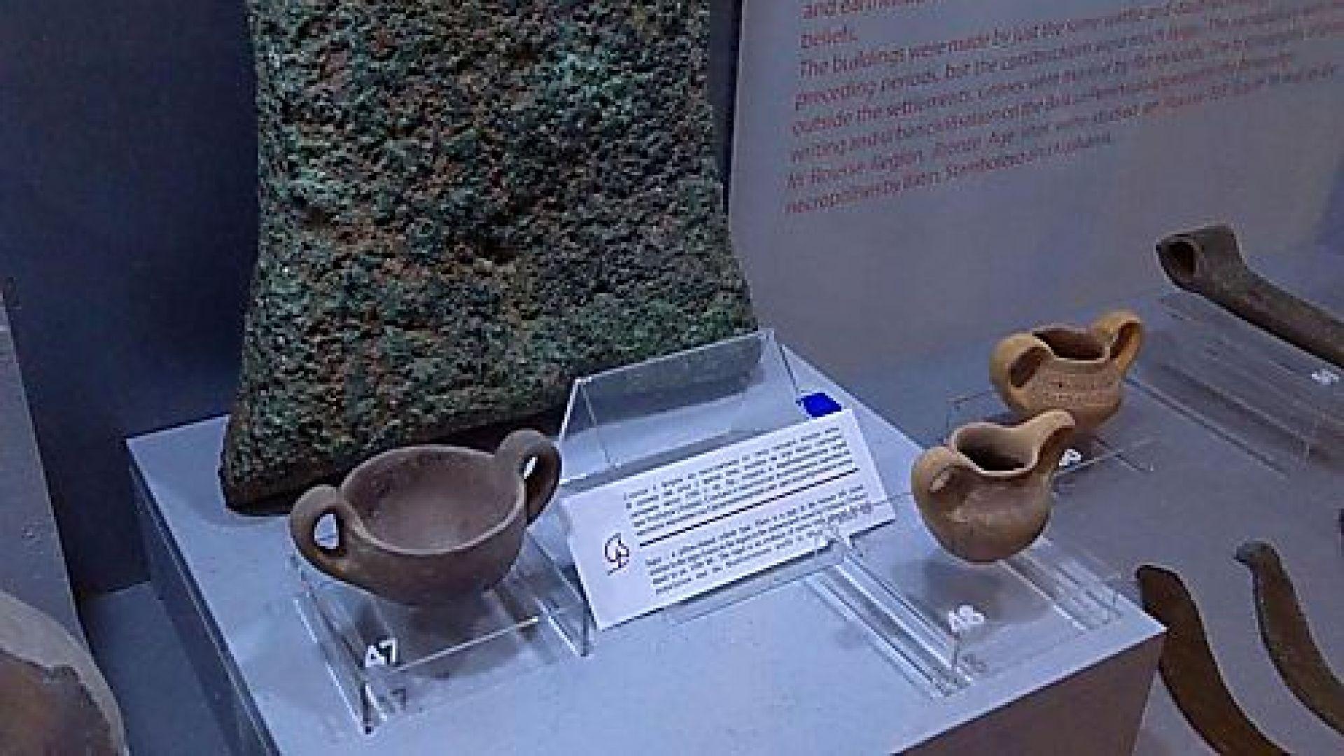 Показват древен 26-килограмов меден слитък, задържан на Дунав мост