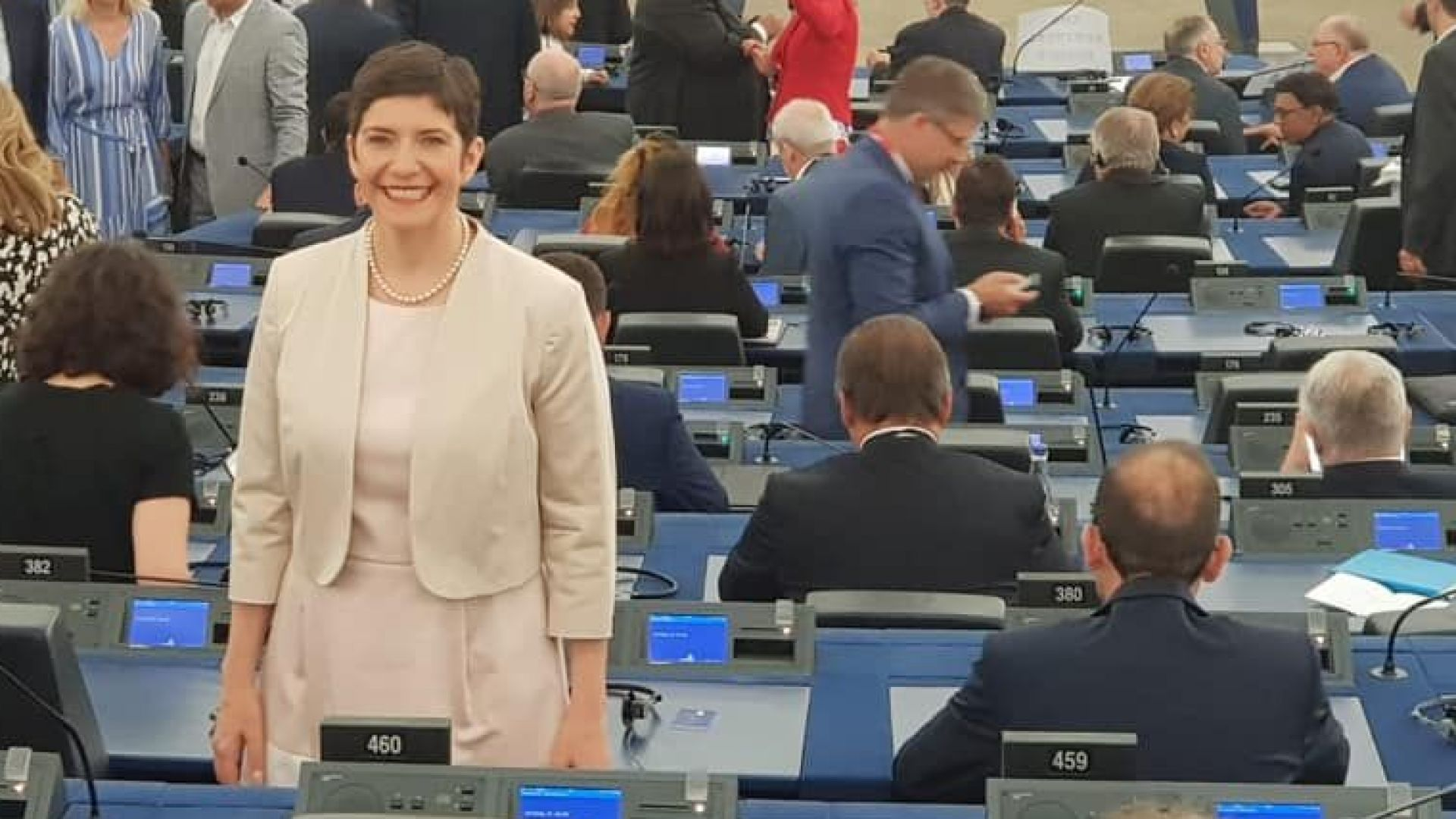 Родена в София унгарка стана зам.-председател на ЕП