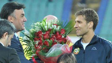 Стилиян Петров се завръща във футбола след дипломирането в УЕФА