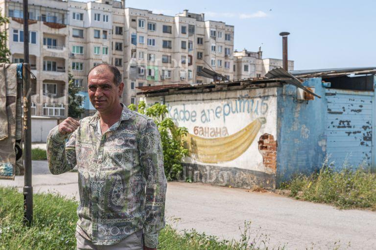 """Пред дома му е прословутото заведение """"Банана"""", впечатлило дори американски репортери преди време"""