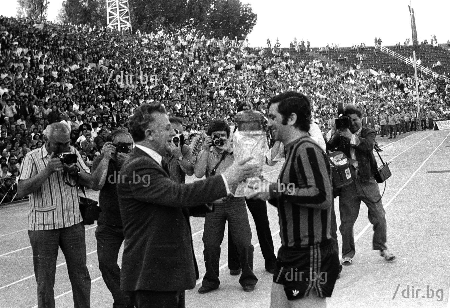 Шампион с Локо (Сф) за 1978 г.