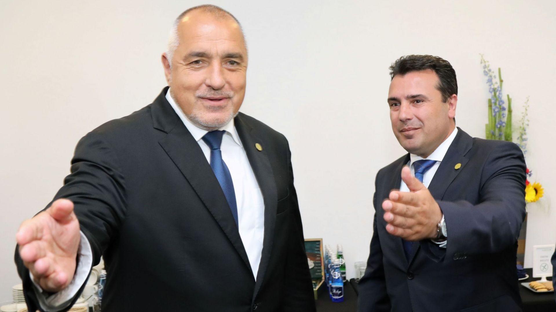 Борисов иска решение за Гоце Делчев до октомври
